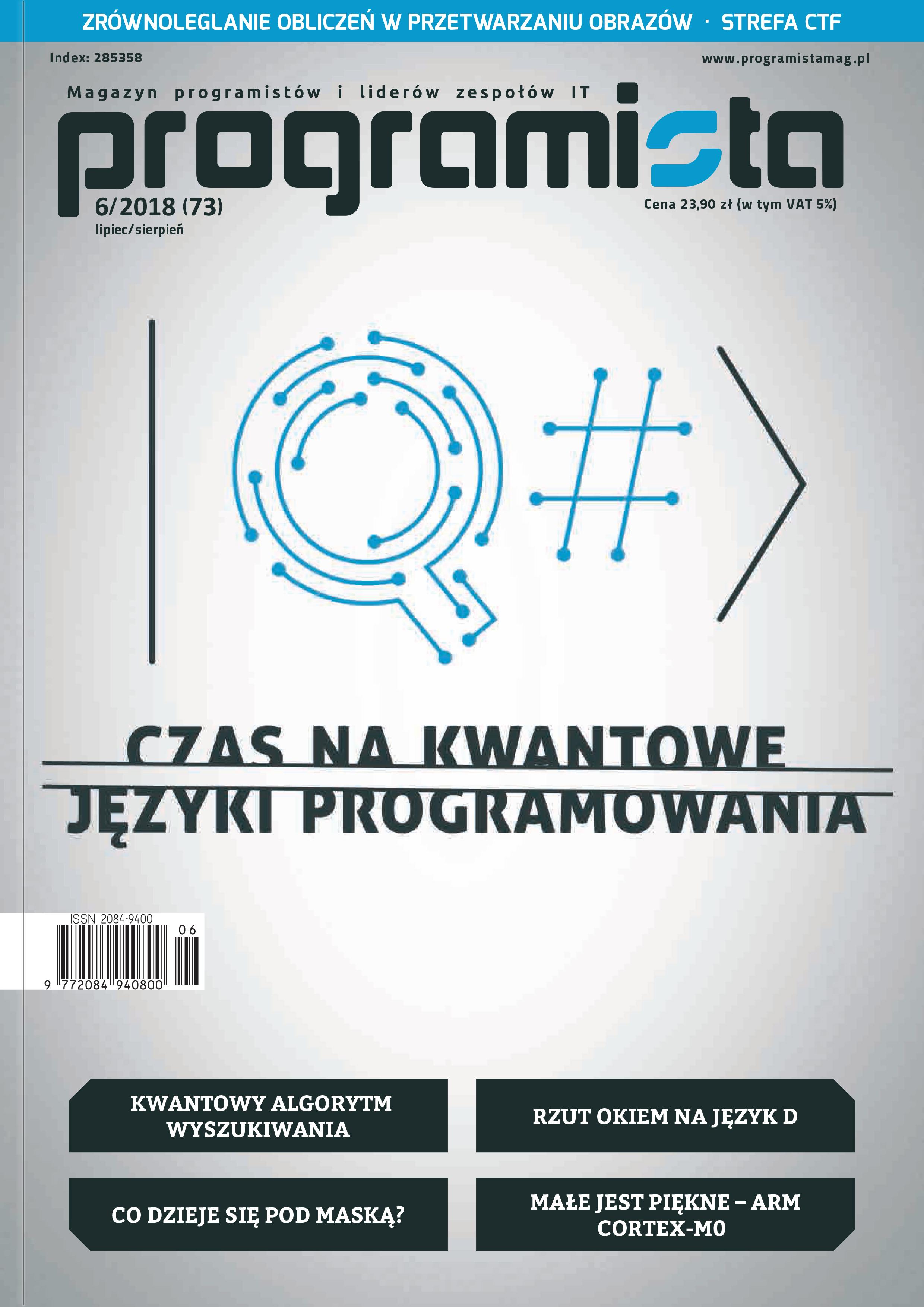 Programista 06/2018 (73) lipiec/sierpień [okładka]